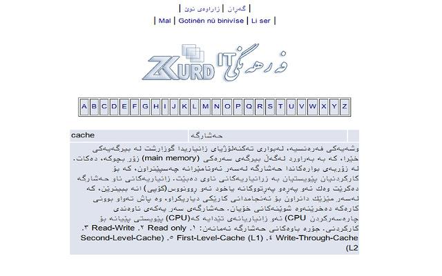www.zkurd.org